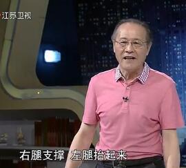 视频:田纪钧讲关节不痛的秘密、膝关节拉筋法